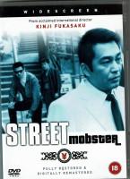 Street Mobster - Bunta Sugawara, Kinji Fukasaku - DVD