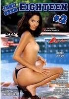 Redlight District DVD Just Over Eighteen 2