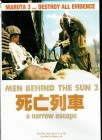 Men Behind the Sun 3: A Narrow Escape - uncut, Japan Shock