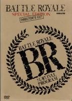 Battle Royale - uncut, 121 min. OF mit englischen UT, 2 DVDs