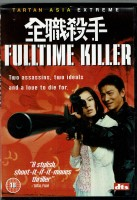Fulltime Killer (Tartan Asia Extreme) Johnnie To, Andy Lau