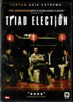 Triad Election (Tartan Asia Extreme) Johnny To - OF, uncut