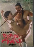 A Chinese Torture Chamber Story -  Bosco Lam - uncut