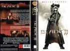 (VHS) Blade II - Wesley Snipes, Kris Kristofferson - uncut