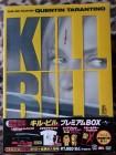 DVD Kill Bill Vol.1 PREMIUM BOX - Japan Import wie NEU