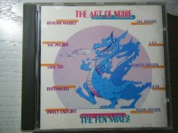 The Art of Noise - The Fon Mixes