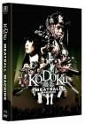 Kodoku Meatball Machine Mediabook DVD/BD Cover C 241/250