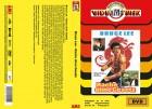 Bruce Lee Rache ohne Gesetz - gr DVD Hartbox Lim 17 Neu