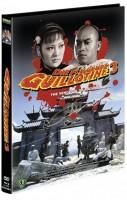 Fliegende Guillotine 3, Die (Lim. Uncut Mediabook - Cover C)