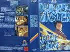Drunken Master ... Jackie Chan ...  VHS ... FSK 18