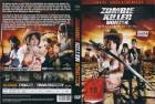 Zombie Killer Vortex - DVD