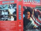 Defector ... Jet Lee, Marc Williams ... VHS ... FSK 18