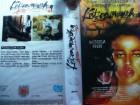 Katzenmenschen ... Nastassja Kinski ... VHS ... FSK 18
