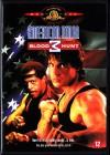 American Fighter 3 / American Ninja 3 - uncut