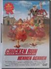 Chicken Run - Flucht von der Hühnerfarm - Animation