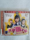 Shaw Brothers - Ambitious Kung Fu Girl VCD Celestial IVL