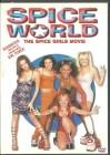 Spice World (DVD) NTSC