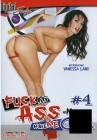 Digital Sin Fuck my Ass n make me cum 4 Vanessa Lane