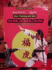 Das Todeslied des Shaolin UNCUT - TVP Schuber - NEU/OVP