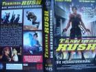 Terminal Rush ... Roddy Piper  ... VHS ... FSK 18