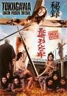 Tokugawa - Virgin Prison Torture - Shock DVD NEU/OVP
