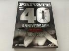 PRIVATE 40th Anniversary 1965 - 2005 __ Sammleredition __ L