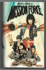 Jackie Chan, MISSION FORCE, Vhs