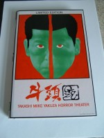 Yakuza Horror Theater (gr. Buchbox, seltenes Cover, lim.)