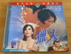 Diary of A Lady-Killer - Shaw Brothers IVL VCD