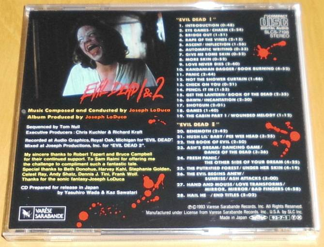 Evil Dead & Evil Dead 2 Japan OST Soundtrack-CD