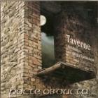 彡Nocte Obducta - Taverne: In Schatten schäbiger ...