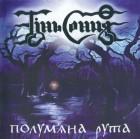 彡Tinʹ Sontsya - Polumyana Ruta (Arkona,Temnozor)