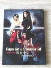 VAMPIRE GIRL VS FRANKENSTEIN GIRL - DIGIPAK SCHUBER - UNCUT