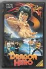 Jackie Chan, DRAGON HERO, Vhs