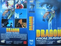 Dragon from Russia ... Sam Hui  ... VHS ... FSK 18