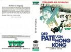 (VHS) Der Pate von Hongkong -Hongkong (1973) VMP Video