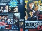 Red Force 2 ... Cynthia Khan  ... VHS ... FSK 18