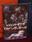 Crossclub - The Legend Of The Living Dead (1999) XT-Video
