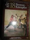 Das Erbe der Bronzekämpfer , deutsch, DVD
