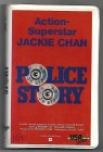 Jackie Chan, POLICE STORY, Vhs