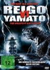 Reigo vs. Yamato - Limitiertes Steelbook [Lim.Ed. (x)