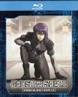 GHOST IN THE SHELL Stand Alone Complex 4x BLU-RAY Anime Hit