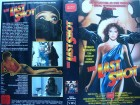 The Last Shot ... Donald Pleasence ... VHS ...FSK 18
