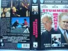 Stummer Schrei ... Richard Dreyfuss, Linda Hamilton  ...VHS