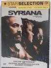 Syriana - Öl regiert die Welt - George Clooney, Matt Damon