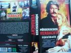 Mörderischer Verdacht ... Patrick Bergin, Gary Busey ...VHS