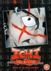 ICHI THE KILLER (Anime) - Splatter/Gore/Horror - Uncut DVD