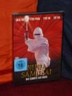 Ninja Samurai - Das Schwert der Rache (1982) MIB NEU/OVP!