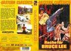 Rache für Bruce Lee (Große Hartbox) NEU ab 1€
