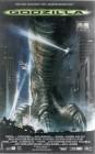 Godzilla (31461)